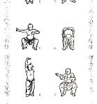 восточный комплекс упражнений