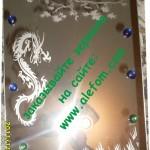 дракон 1 НОвый 2012 год