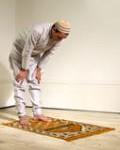 молитва мусульманин