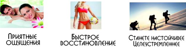 doska-s-gvozdyami-plyusyi-2