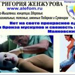 Средства защиты кожи, средство для кожи, средства для проблемной кожи, лучшее средство для кожи, очищающие средства для кожи, средство для чистки кожи