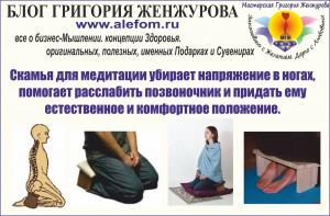скамейка для медитации, скамья для медитации, лавка для медитации, медитация на скамейке, чайная церемония дома, чайная церемония обучение, практика медитации, уроки медитации, время медитации
