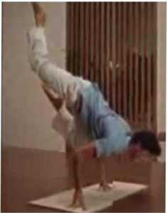изящная йога