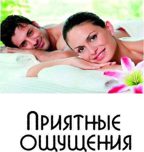priyatnyie-oshhushheniya-na-ves-den-posle-stoyaniya-na-doske-s-gvozdyami