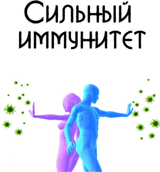 stoyanie-na-gvozdyah-povyishaet-immunitet