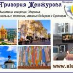 оренбург, фитнес центр экстрим