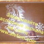сувенир символ года лошадь