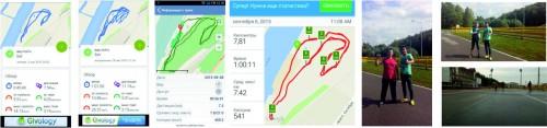 Биатлон - подготовка к Безумные гонки в Уфе